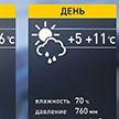 В выходные будет холодно и пойдет мокрый снег: прогноз погоды на 5 октября