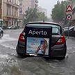 Мощные ураганы обрушились на южные регионы Италии