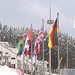 «Раубичи» принимают этап кубка мира по фристайлу