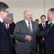 Александр Лукашенко посетил завод «Атлант»