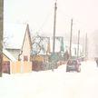 Оранжевый уровень опасности объявлен в Беларуси на 18 января