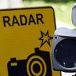 В ГАИ Минска рассказали, где будут установлены радары в сентябре