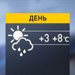 Наступает резкое похолодание. Прогноз погоды на 29 октября