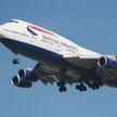 Самолет за рекордное время долетел из Нью-Йорка в Лондон. Помог ураган
