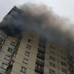 Крупный пожар в жилом доме в Малиновке. Горела квартира на 14 этаже