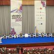 На форуме в Москве обсуждают, как противостоять кибератакам