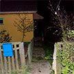 Житель Быховского района из-за ревности попытался убить сожительницу куском арматуры