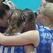 Белорусские волейболистки уступили сборной Словакии на чемпионате Европы