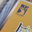 Гродно стал первым городом Беларуси, где появился свой туристический бренд