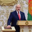 Александр Лукашенко вступил в должность Президента Беларуси