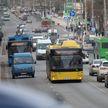 Новое мобильное приложение для навигации общественного транспорта тестируют в Минске