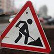 Путепроводы на 2-м и 24-м км Минской кольцевой автодороги возобновят работу уже в мае