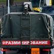 Информация о минировании ресторана быстрого питания в Минске не подтвердилась