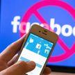 У Facebook и Instagram изменятся названия