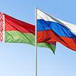 Путин: Беларусь и Россия не будут объединяться в единое государство
