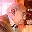 Умер народный артист Беларуси Андрей Мдивани. Знаменитому композитору было 83 года