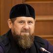 Кадыров пригласил Байдена в Чечню в ответ на его негативные высказывания