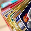 Карточки нескольких банков могут не работать 13 апреля