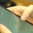 Областная библиотека Бреста запускает проект «Без границ»