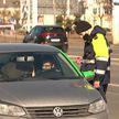 ГАИ к 8 Марта усиливает патрулирование на улицах