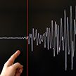 Сильное землетрясение зафиксировали на севере Венесуэлы