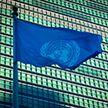 10 членов российской делегации не получили визы США для поездки на Генассамблею ООН