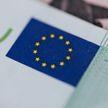 Суд ЕС наложил на Польшу штраф в размере €1 млн до выполнения предъявляемых требований Еврокомиссии