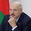 Лукашенко о будущем: Я хочу видеть Беларусь свободной и независимой