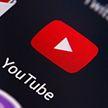 YouTube назвал самые популярные ролики 2018 года в Беларуси
