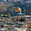 Построенную Понтием Пилатом дорогу нашли в Иерусалиме