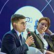 «Минский диалог». Вопросы общеевропейской безопасности обсуждают на международном форуме