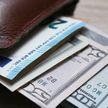 Курсы валют на 30 апреля: доллар ослаб, евро укрепился