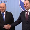 Роман Головченко встретил участников заседания Совета глав правительств СНГ