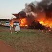 Пилот протаранил дом самолётом, чтобы убить жену (Видео)