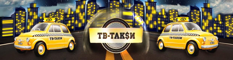 ТВ-такси
