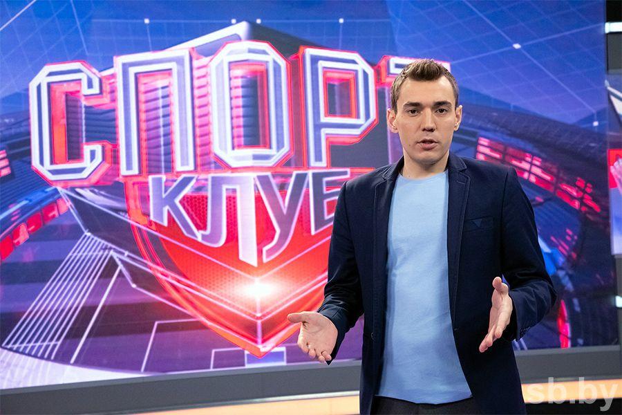 Ведущий «Спортклуба» на ОНТ Андрей Бондаренко – о подготовке к Европейским играм, любви к футболу и звездных земляках